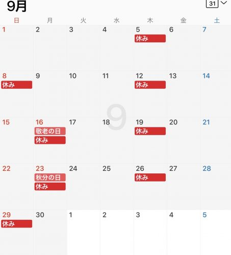 2019-9カレンダー